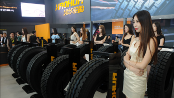 Haohua tire in the seventh Guangrao International Exhibition of tire shine